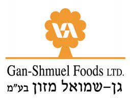 גן שמואל מזון בע״מ לוגו