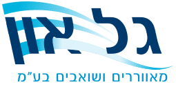 galon logo